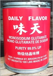 MSG-flavor-food-additive-ingredient